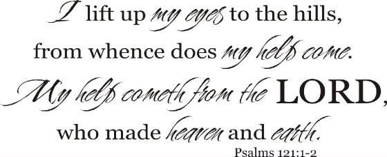 Psalm121_1_2 wall praise